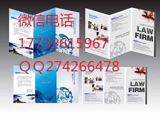 印刷北京天津书籍本册画册宣传册彩页DM单台历福字说明书笔记