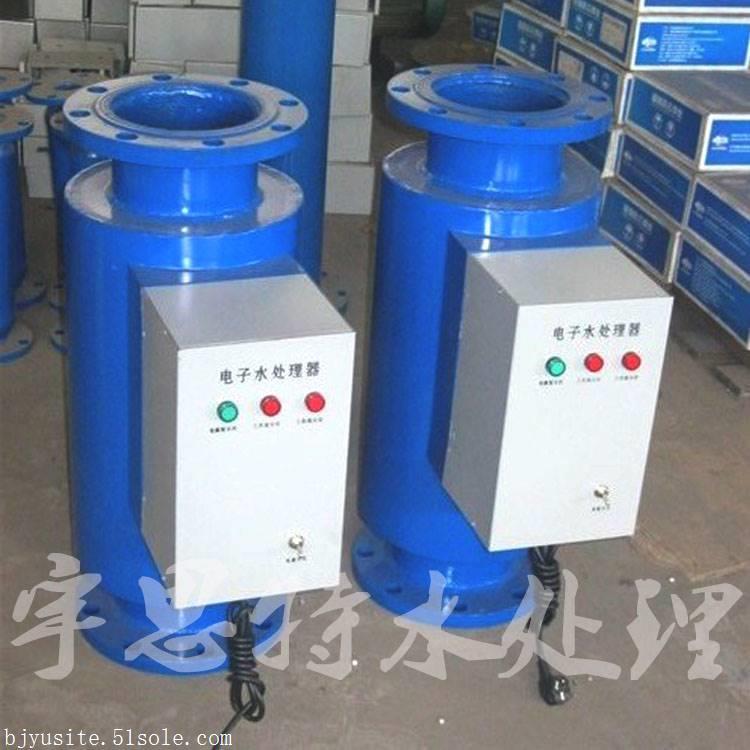 营口高频射频电子水处理器(仪) 电子除垢器厂家