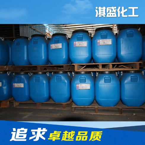 VAE乳液-705 乙酸乙烯