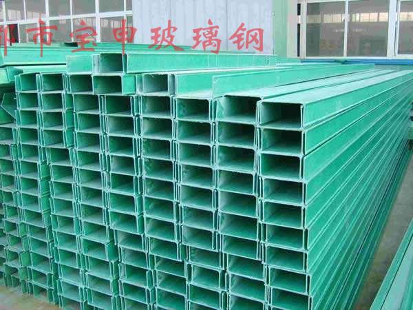 厂家生产电缆桥架玻璃钢100*100