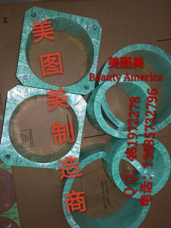 广东克林格垫片 克林格0型垫片 克林格带状垫片 克林格橡胶垫片