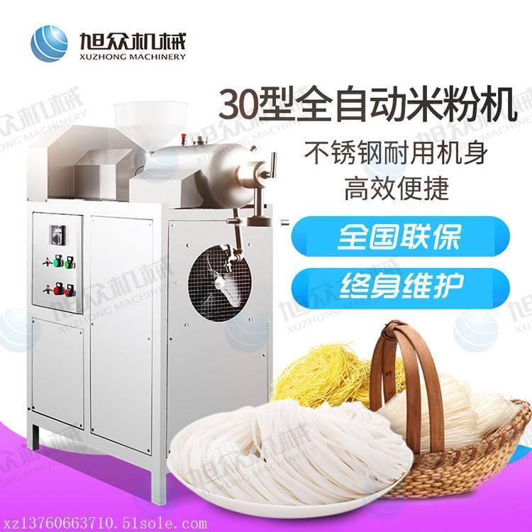 小型不锈钢米粉机 商用米粉机厂家 多功能米粉机
