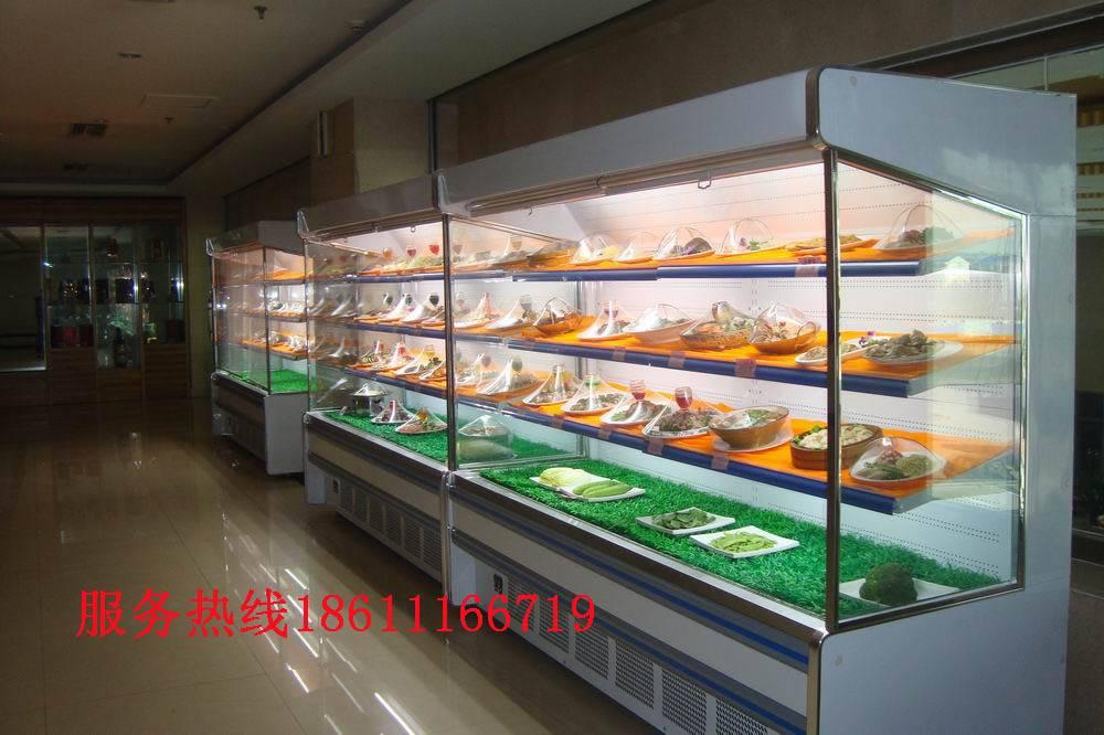 新鲜水果蔬菜保鲜柜定做、超市水果蔬菜保鲜柜,水果蔬菜连锁店用