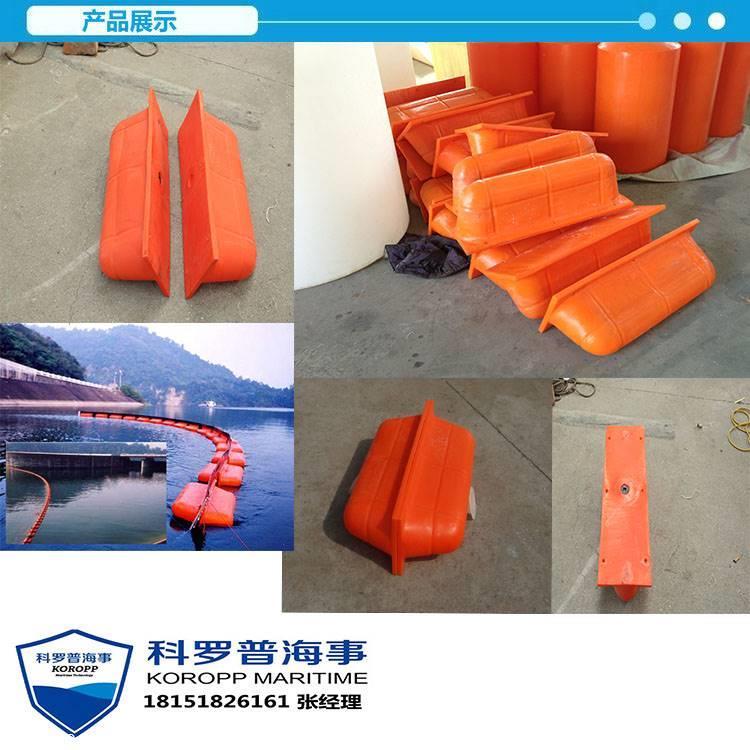 拦污拦物拦垃圾浮体高品质滚塑发光浮体卫星定位发光警示浮体