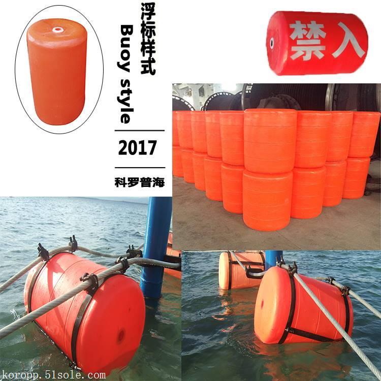 颜色自选样式定制浮球渔港建设环境保护浮球实心水上漂浮耐磨浮球
