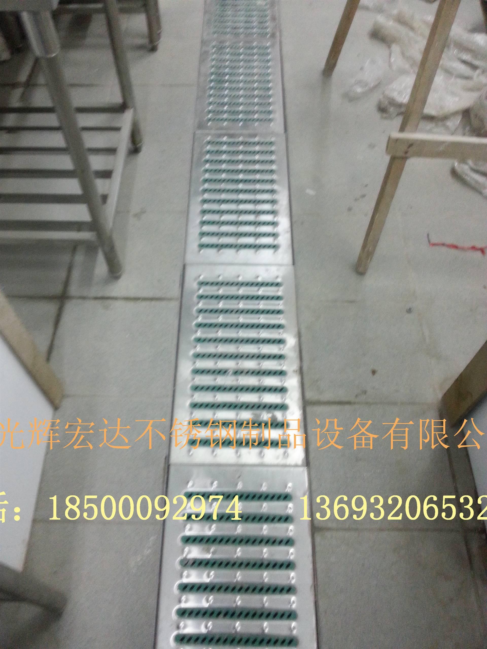 本厂生产各种不锈钢盖板 排水沟篦子