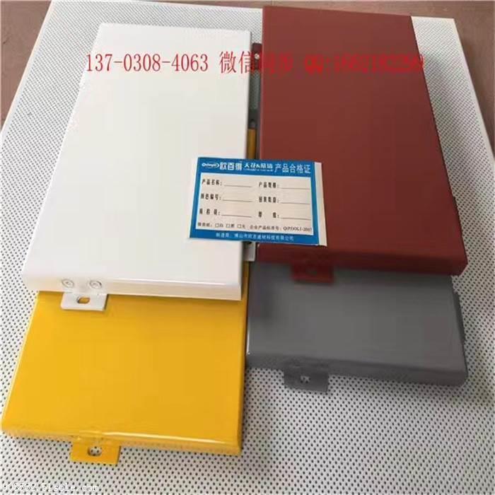 铝单板厂家-铝单板生产厂家
