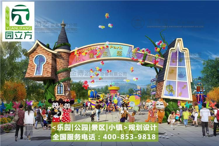 儿童游乐园设计,园立方景观园林设计公司
