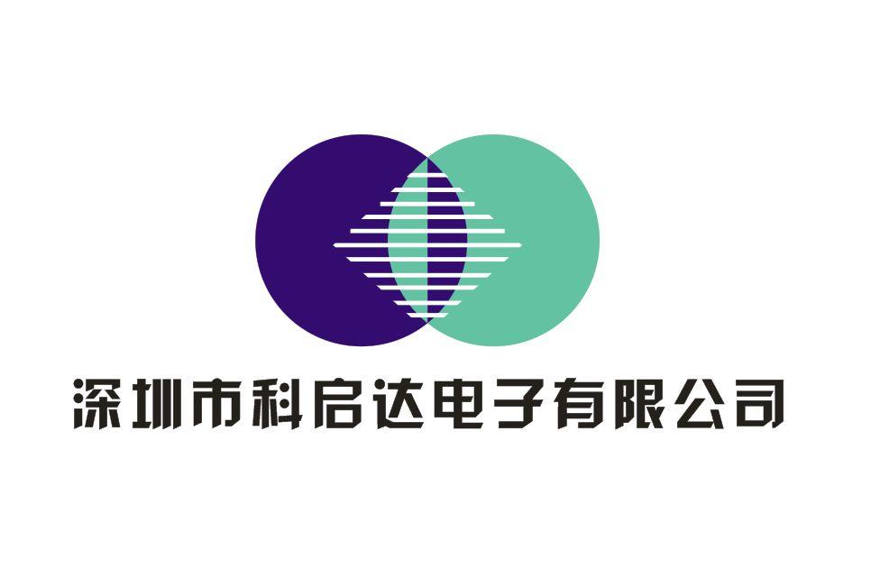 东莞长安收购电子物料价高同行
