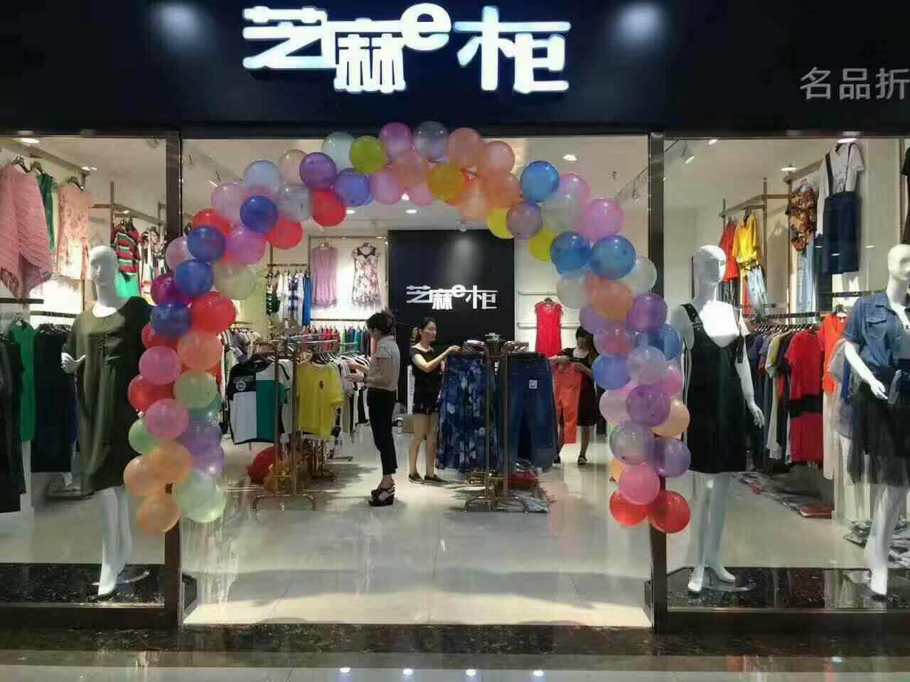 芝麻e柜品牌折扣店加盟