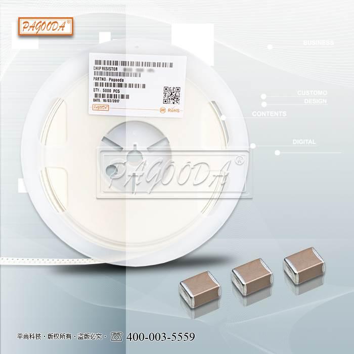 平尚科技1210高压贴片电容 大量现货