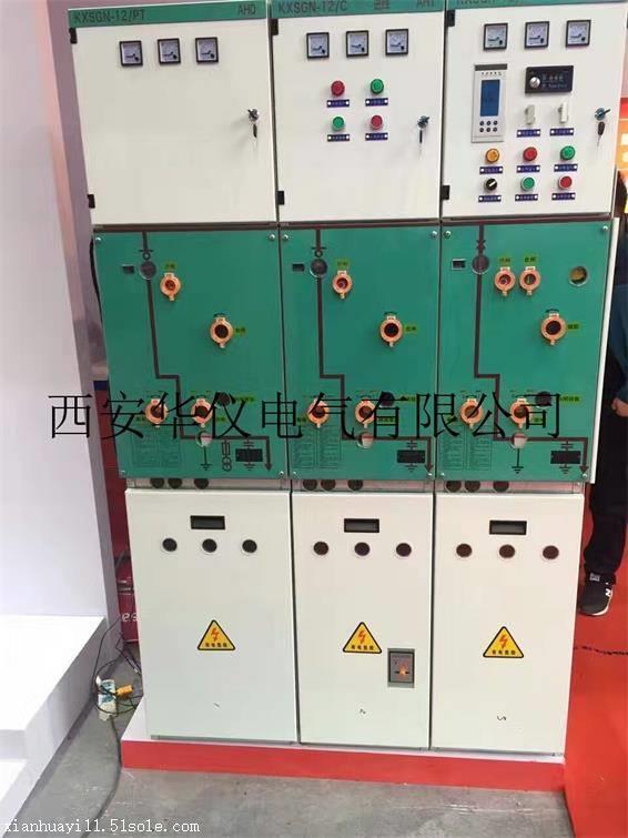 该系统通常采用环形网供电,所使用高压开关柜一般习惯上称为环网柜.