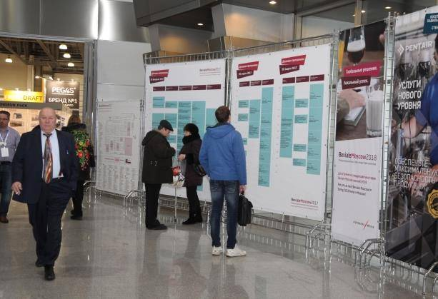 2018年俄罗斯莫斯科国际酿酒设备及饮料设备技术展览会
