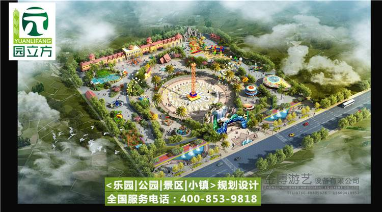 >室外儿童乐园设计报价          主营业务:    【温泉旅游规划】