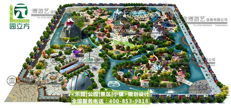 广东儿童游乐园设计有哪些