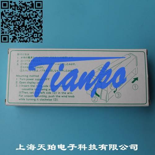 YAMATAKE记录仪色带46182712-001
