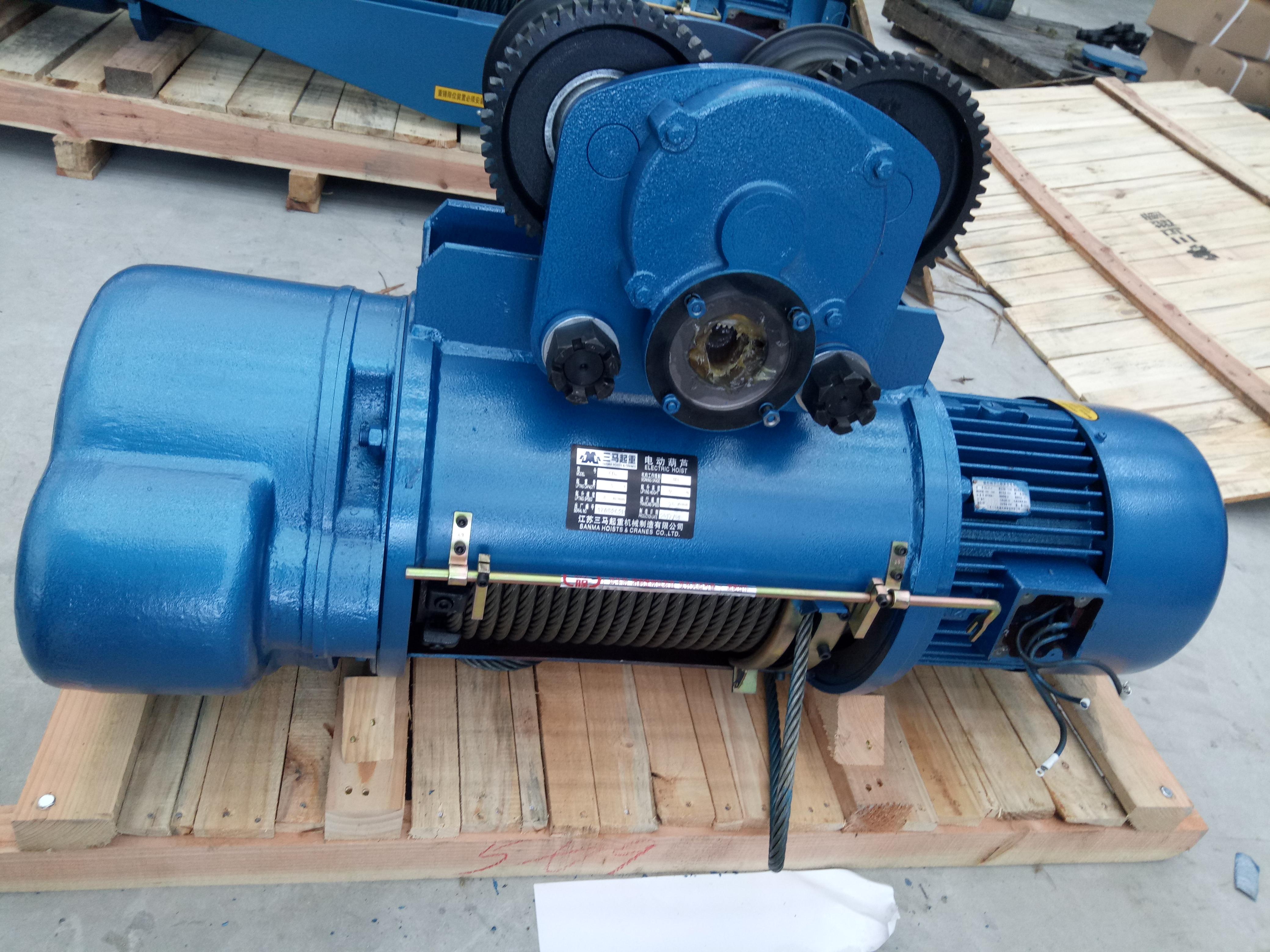 江苏三马厂家供应CD5T9M小车式电动葫