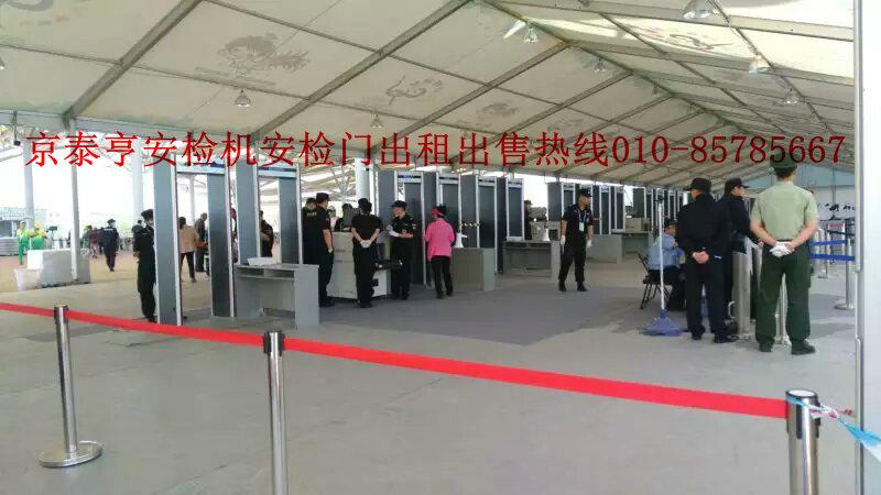 北京专业出租安检门