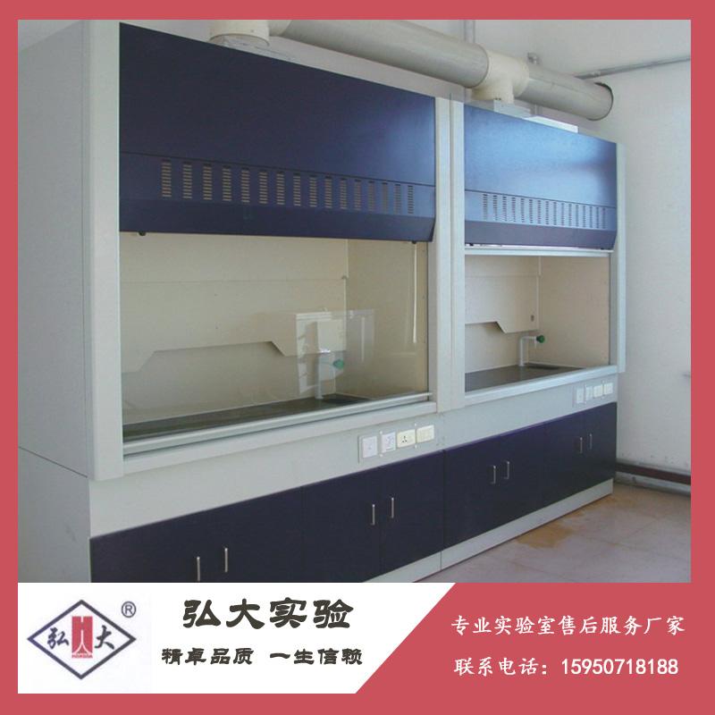 实验通风柜(连云港,淮安,徐州,南京)
