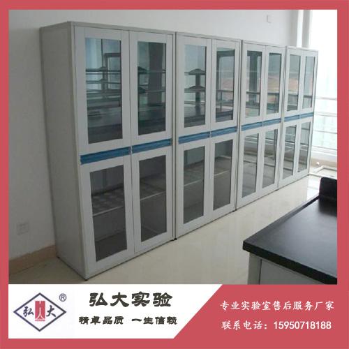 实验器皿柜(连云港,淮安,徐州,南京)