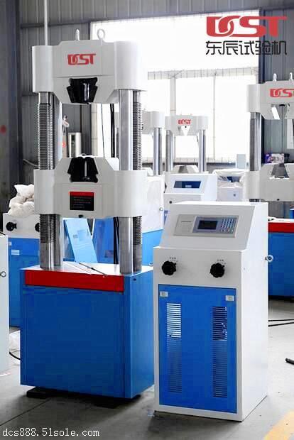 WE-B数显式液压万能试验机、金属材料拉力试验机