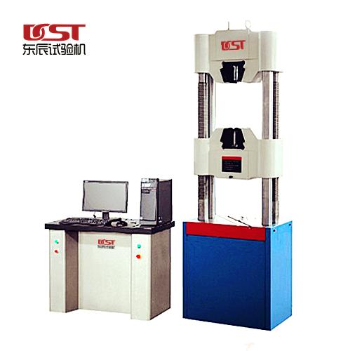 微机控制电液伺服液压万能试验机、金属拉力试验机