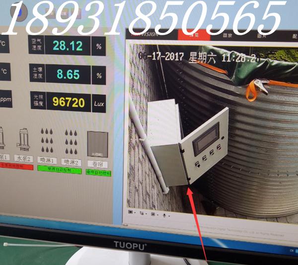 温室监控方案 农业大棚环境温湿度远程无线监测系统