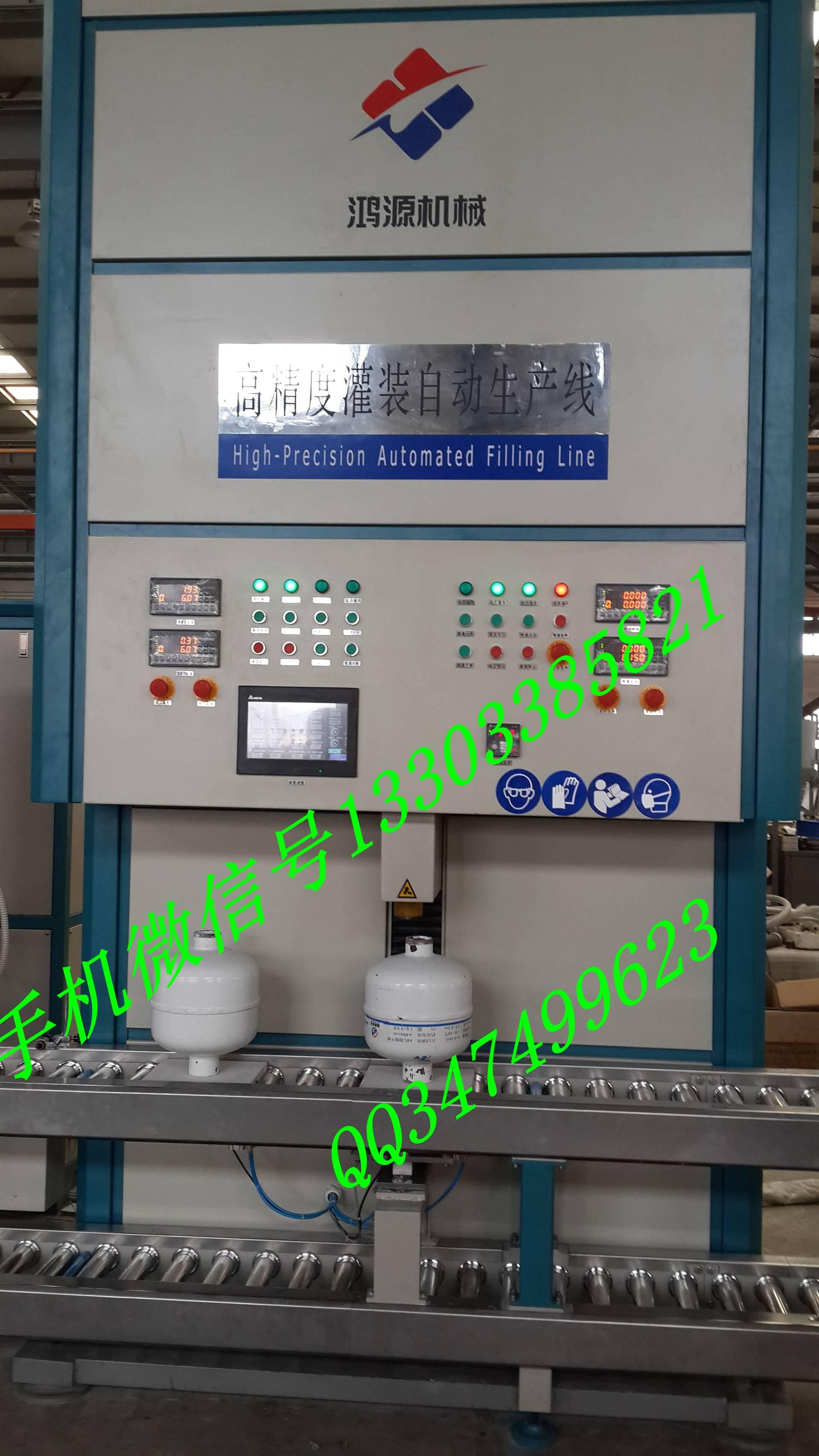 超细干粉灌装机,饶阳鸿源机械有限公司厂家