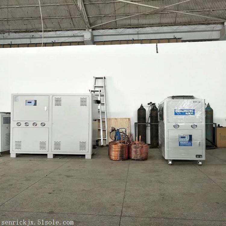 水冷式工业冷水机 森瑞克机械 冰水机