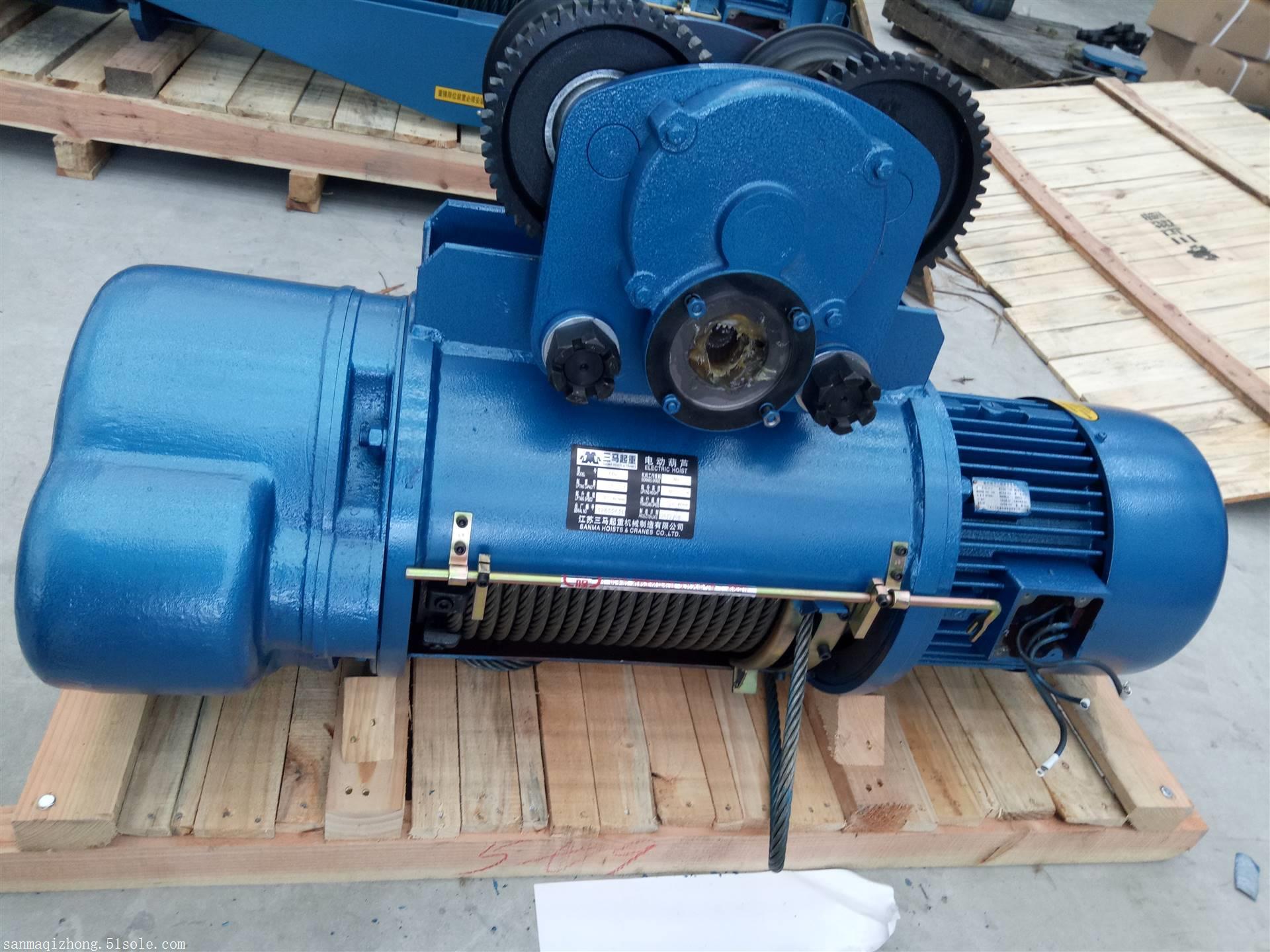 CDII5T6M小车式电动葫芦