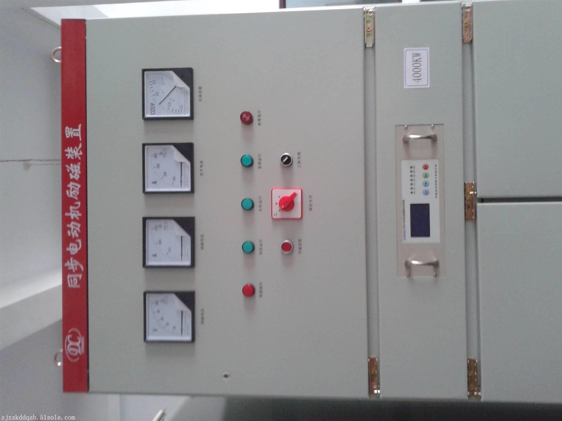石家庄变频器安装