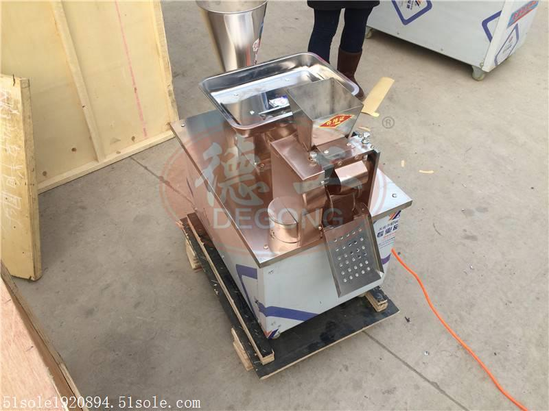 乌海100型新品自动饺子机厂家春卷咖喱混沌一体机设备