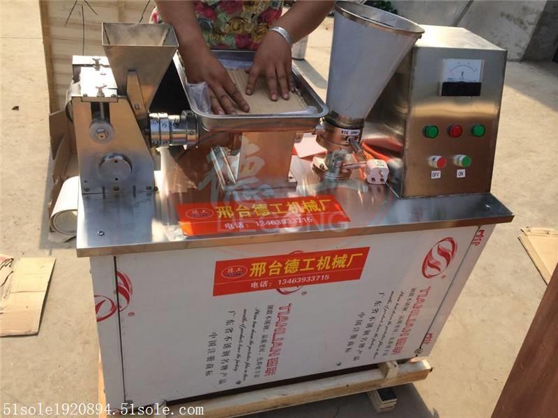 呼和浩特变频小型自动饺子机厂家哪家好