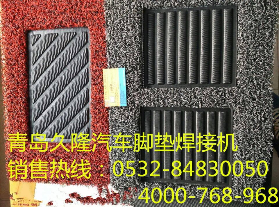 供应山东久隆JL-15KW塑胶E型熔接机