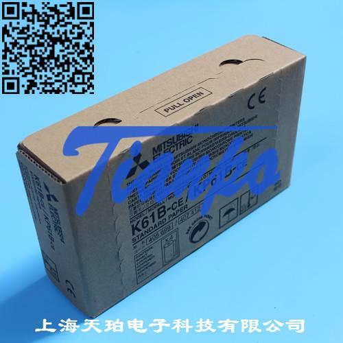 CK900S视频打印纸