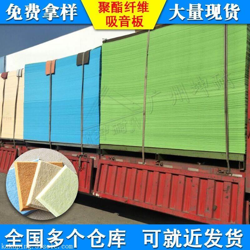 墙面装饰吸音板幼儿园聚酯纤维吸音板室内环保吸声板