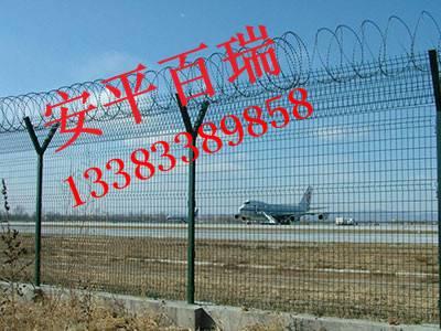 机场防护网护栏网围网围栏