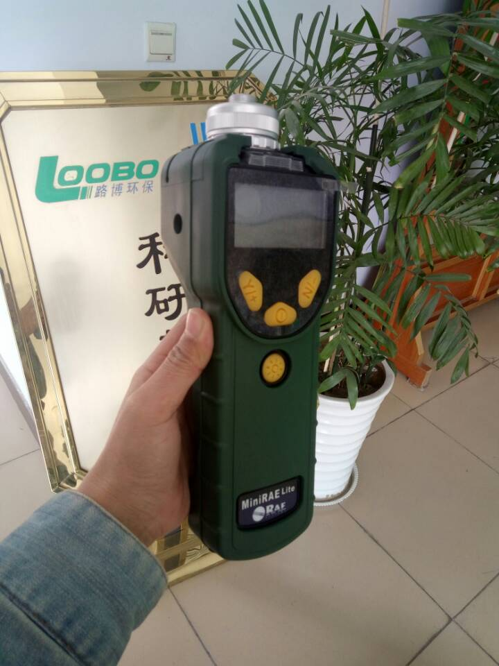 京津冀有机挥发气体进口VOC检测仪销售中