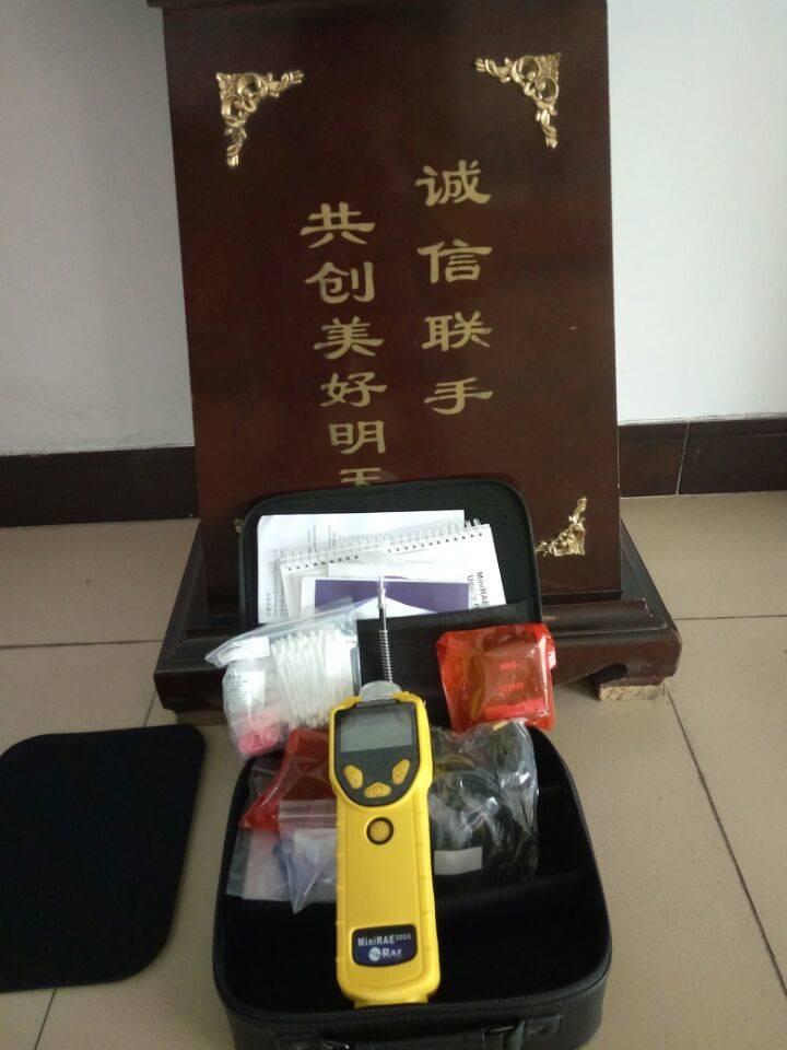 VOC检测用MiniRAE3000PGM-7320美国华瑞