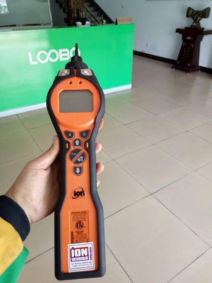 山东哪里有VOC气体检测仪器
