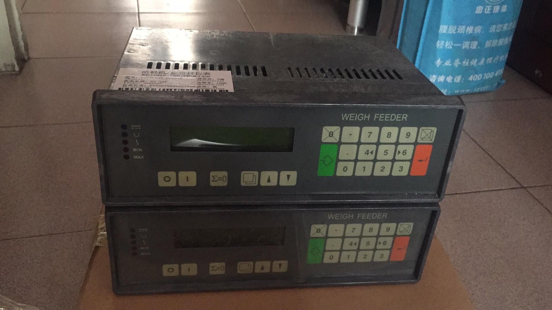 供应称重显示仪表QS8001Z