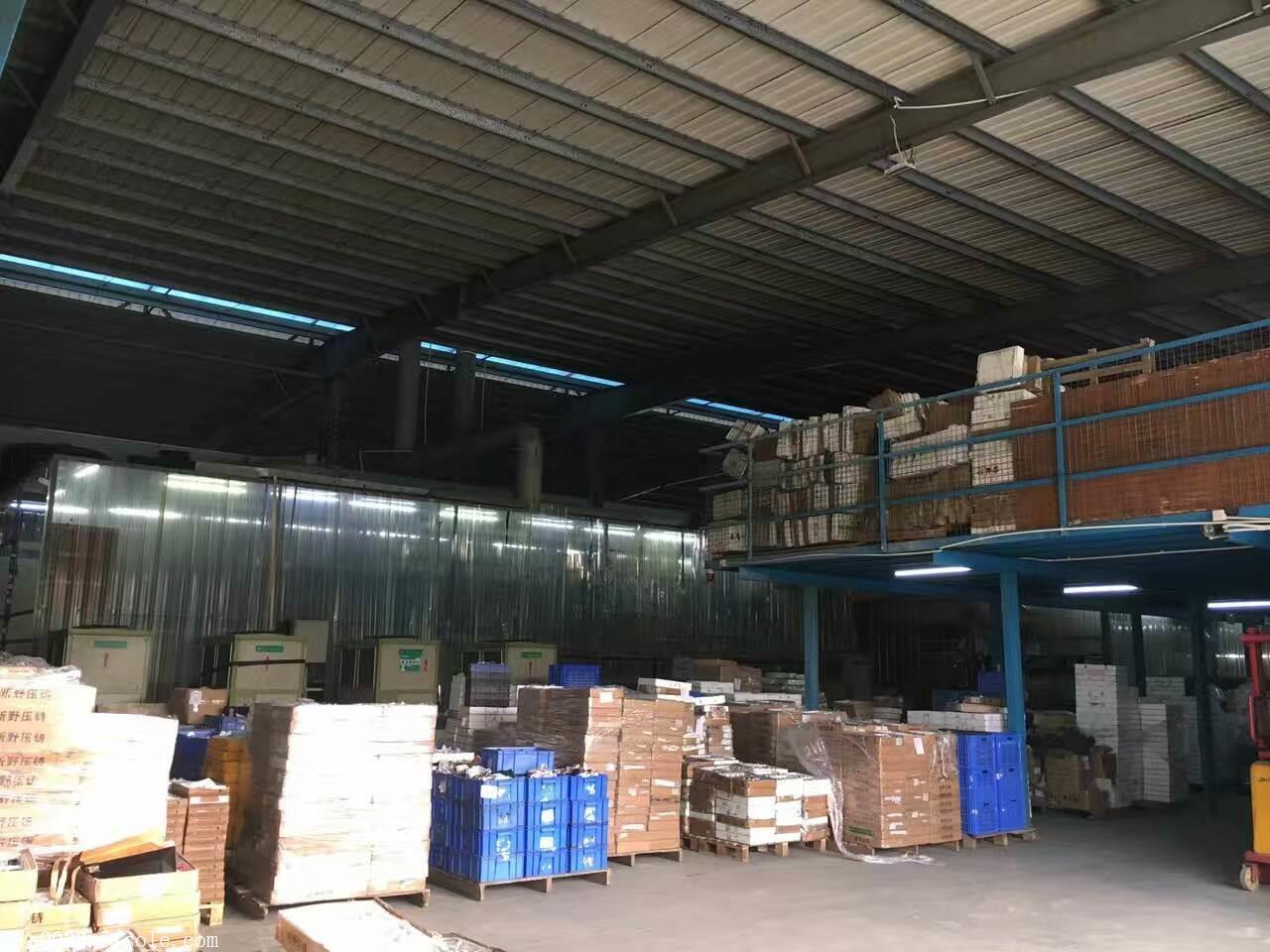 厂房安全检测鉴定机构