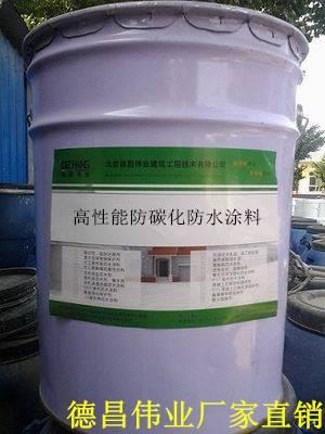 混凝土面層防碳化防水涂料 混凝土防腐保護處理