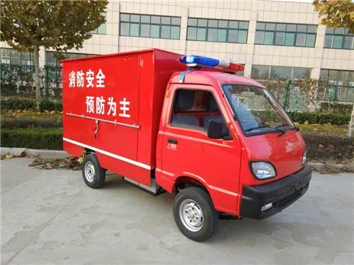 喜邦电动消防车