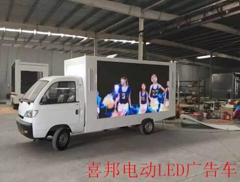 电动广告宣传车