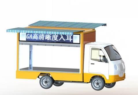 电动led广告宣传车