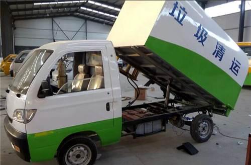 电动环卫车-垃圾清运车