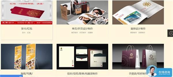 广州包装盒生产厂家广州食品包装盒生产厂家
