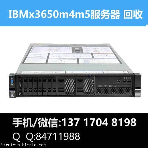 联想IBMX3650M4服务器回收