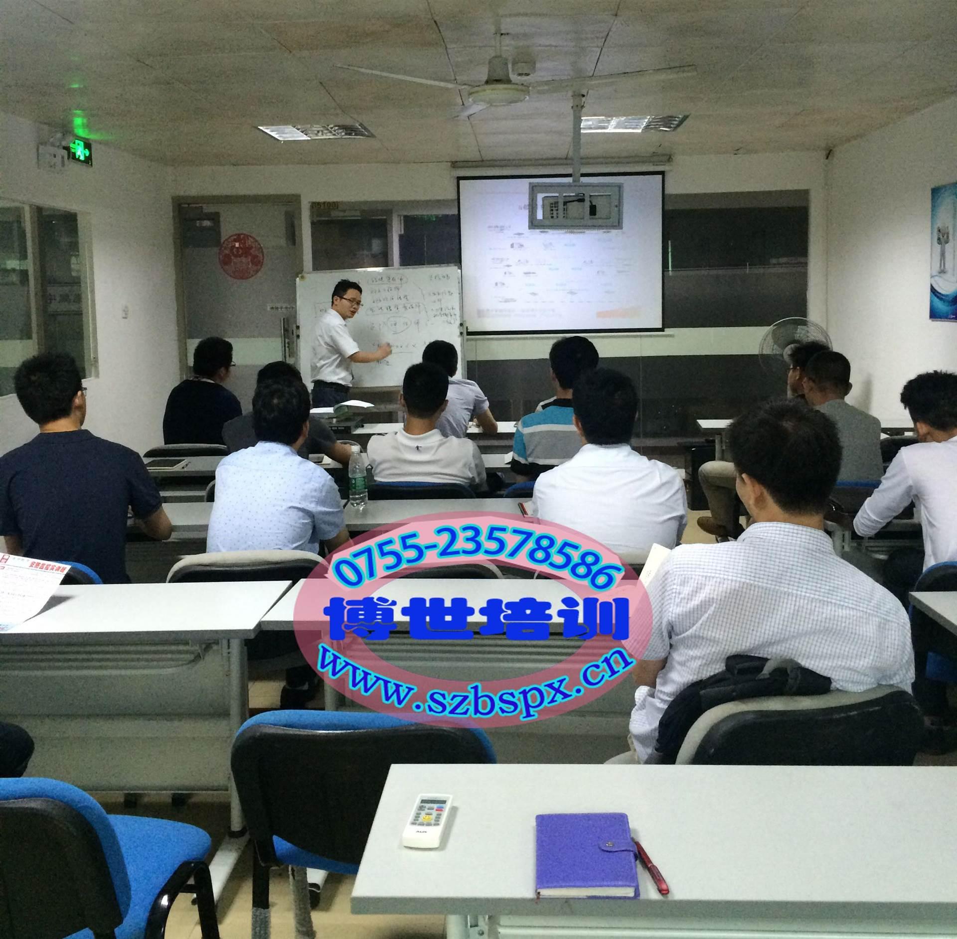 四川安防培训 弱电工程师证书培训